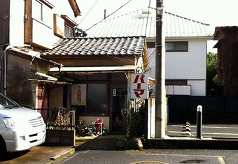 20120324kamisagi_parma