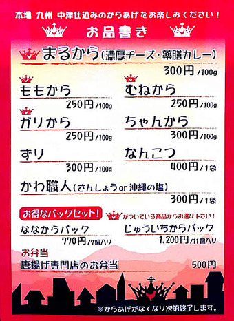 20140126karachan02