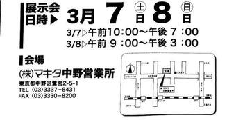 2015-02-24-09-54-46