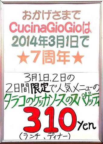 20140301cuchina01