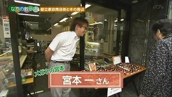 20120701miyamoto01