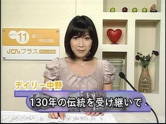 20101120sagishow130_01