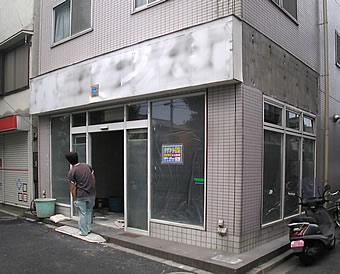 20080706famima