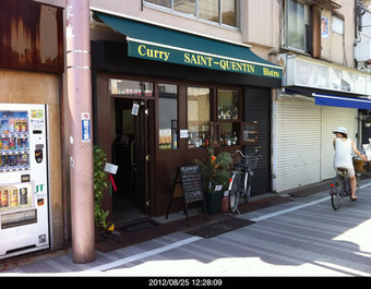 20120825curry04