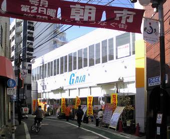 20100207 富士見台 練馬区貫井 パチスロ GAIA 上鷺宮
