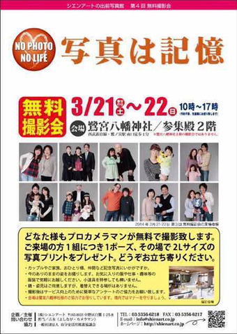 2015-03-05-16-33-31