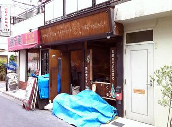 20110702hiramaruke