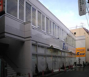 20091212fujimidai_gaia
