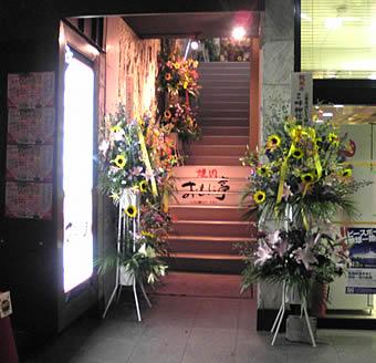 20070824omoni_open
