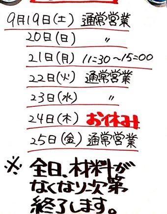 2015sugimoto08