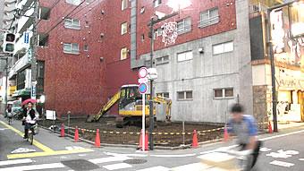 20070922富士見庵 跡地