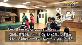 20110303tokyoplus04