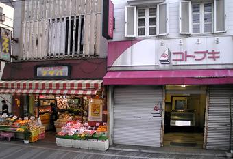 20100801futaba_kotobuki