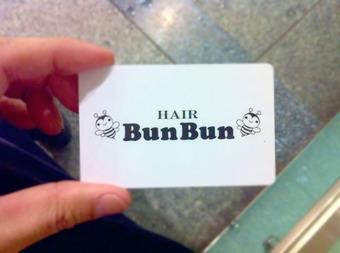 20110503bunbuncard