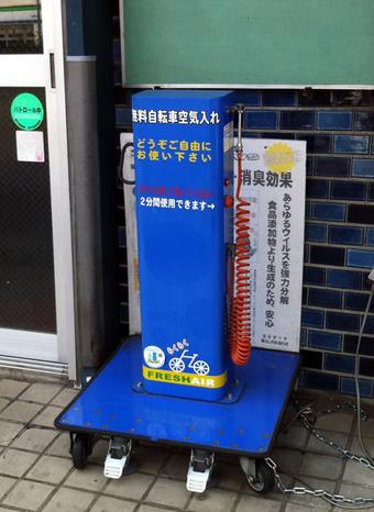 20120624yomiuri2