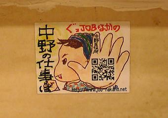 20081215江戸甘(七彩)