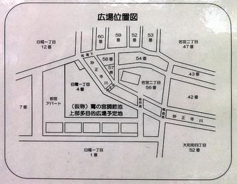 20110327chowsei_ike02