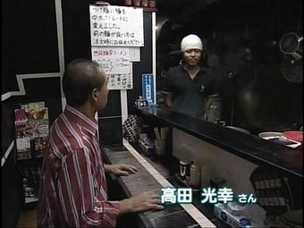 20101001sanpomiti_takada02