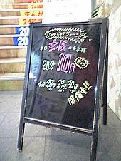 200704camp