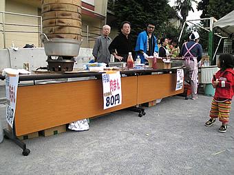 20081019wakamiya04