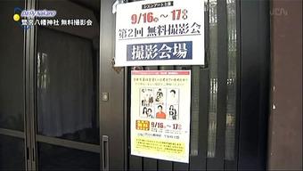 20120920sien02