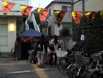 20101031kamisagi_hallowin02