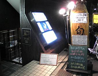 20080216shun01