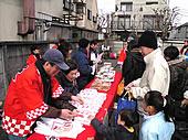 20080120fujimi_fes12