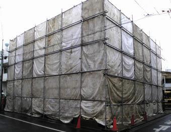 20100227 ペルル跡地 旧鷺ノ宮駅前郵便局 膳 出頭 グレンマウス01