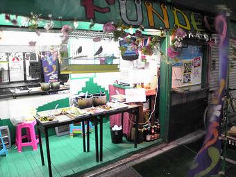 20090928 タイ料理 FUNDEE 鷺宮3丁目 鷺ノ宮駅 04