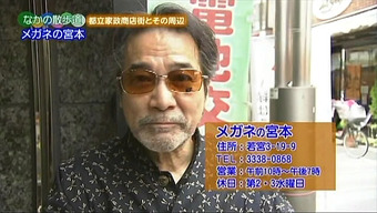 20120701miyamoto03
