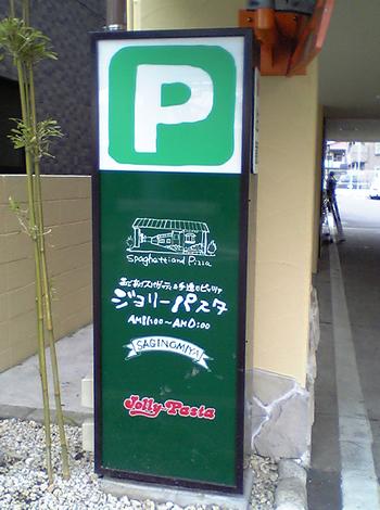 20060324anraku06