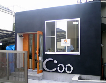 20100912coo_bagel