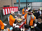 20080120fujimi_fes11
