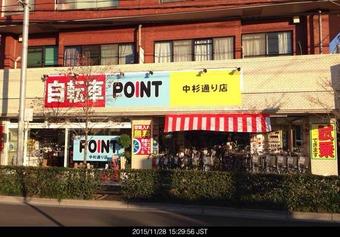 20151128point2