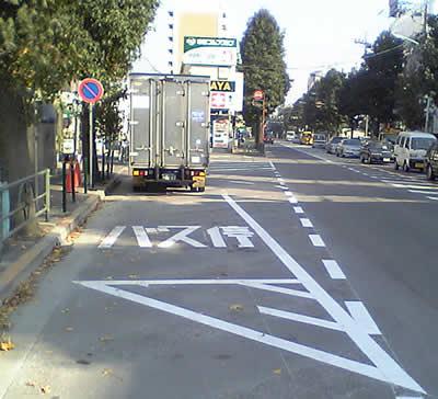 武蔵丘高校入口バス停予定地