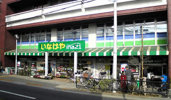 20100410inageya