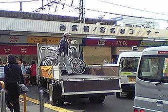 20061021放置自転車の撤去