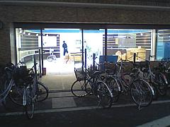 ドコモショップ鷺宮店