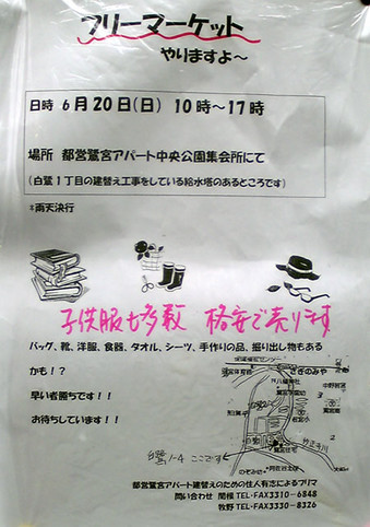 20100613sirasagi