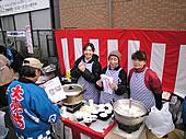 20080120fujimi_fes10