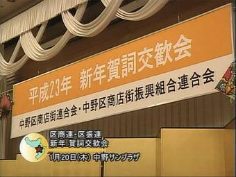 20110120gasi_sanpra01