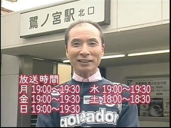ゆっくり歩こう なかの散歩道 さいたまんぞう 放映日時saginomiya_sanpo01