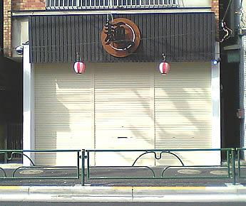 20070217menmen