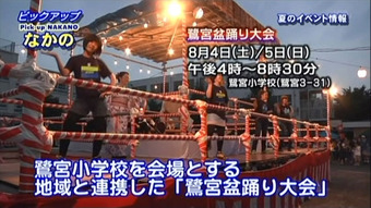 20120705picup06