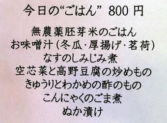 20110903tuyukusa02