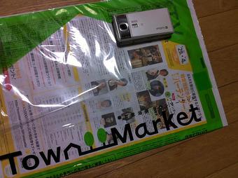 20110128townmarket