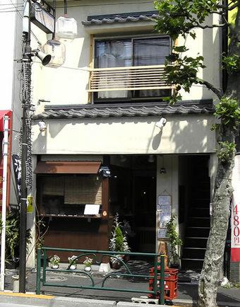 20100516 鷺宮 太鼓屋 蕎麦屋 そば処 wishtime
