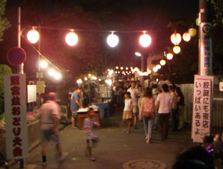 2005年盆踊り大会