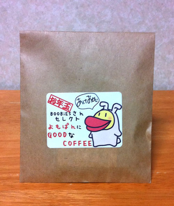 20110108yomopan_coffee